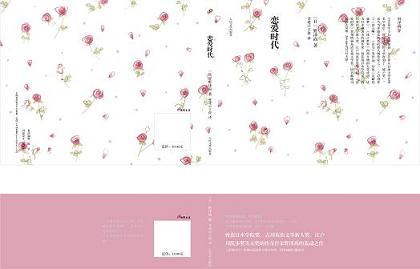 恋爱时代(1)blog.jpg