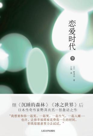 REN-AI-JI-DAI 2.jpg